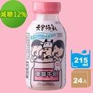 滿800現折80免運費【天守極乳】草莓牛...