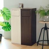 垃圾桶 收納桶 儲物桶 置物桶【X0055】Clay隱形式木紋垃圾桶(兩色) 收納專科