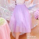 沙灘韓國甜美糖果色釘珠仙女裙網紗蓬蓬裙彈力中長裙半身裙 交換禮物