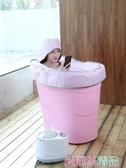 泡澡桶佳林泡澡桶浴桶塑膠洗澡桶汗蒸箱房家用滿月發汗桑拿房浴箱蒸汽LX 春季上新