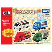 TOMICA 汽車組 食物餐車車組 TM17651 迪士尼小汽車