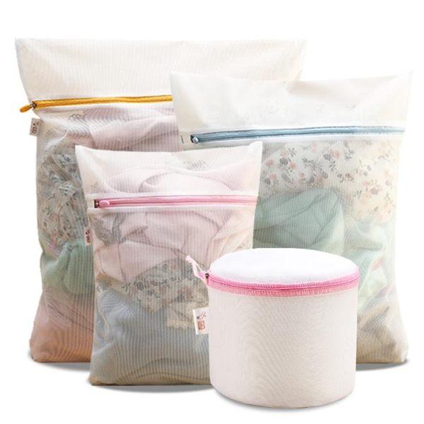 洗身袋護洗袋細網組合套裝洗身服內身家用特大號洗身機網袋網兜