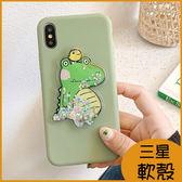 立體卡通鱷魚捏捏樂 三星手機殼 S10 S10+ S10E保護套 Note9 Note8手機殼 S9+ S8+ 全包邊防摔矽膠軟殼