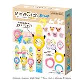 《 Mega House 》MEGA MIX手錶粉寶可夢版 / JOYBUS玩具百貨
