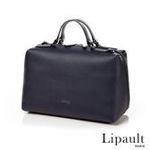 法國時尚Lipault  優雅皮革方形保齡球包M(海軍藍)