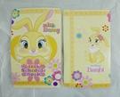 【震撼精品百貨】Dumbo_小飛象~卡片『大兔/小兔』(共2款)