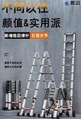 人字梯 家用多功能升降樓梯伸縮梯子人字梯鋁合金加厚工程折疊梯 風馳