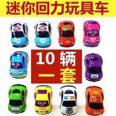 火車玩具 兒童玩具車回力跑車卡通電動軌道小火車飛機賽車汽車男孩禮物禮品