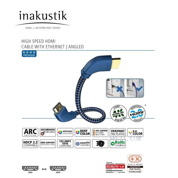 【竹北勝豐群音響】預購inakustik 4星級 HDMI 4K影音訊號線 直角 5m 公司貨 總代理:瑩聲公司