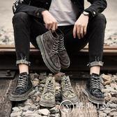 春季高幫馬丁男鞋潮鞋真皮板鞋男英倫鞋子高邦軍靴韓版休閑增高鞋