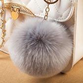 吊飾  狐貍毛掛件皮草包包掛件毛絨鑰匙扣掛飾毛毛球