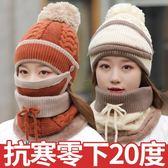 帽子女冬天加絨加厚騎車防風帽啊保暖護耳帽圍脖冬季防寒毛線帽女  韓風物語