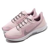 Nike 慢跑鞋 Wmns Air Zoom Pegasus 36 Shield 粉紅 紫 女鞋 運動鞋 【ACS】 AQ8006-500