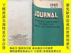 二手書博民逛書店journal罕見huazhong(central china)