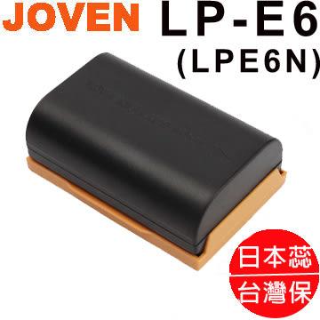 《JOVEN》CANON專用副廠相機電池 LP-E6 (LPE6N) 適用 CANON EOS 5DSR 5DS 5D3 5D2 5D / 7D 7D2 / 6D