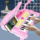 電子琴 電子琴兒童初學女孩嬰童鋼琴兒童早教琴0音樂2玩具1-3歲寶寶6 星隕閣