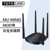 【台中平價鋪】全新 TOTOLINK A800R AC1200 WIFI 無線路由器