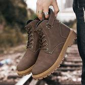 馬丁靴男士高幫鞋韓版百搭潮流男靴英倫風棉鞋保暖加絨雪地靴    傑克型男館