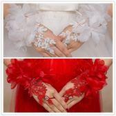新款新娘婚紗蕾絲手套燙鑚釘珠結婚禮服長手套婚紗配飾婚慶手套白 晴天時尚館