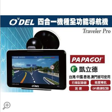 【小樺資訊】贈16G開發票CORAL  ODEL TP-888 導航機及 行車紀錄器 多功能整合四合一機種 衛星導航