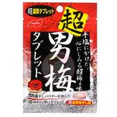 NOBEL諾貝爾 男梅錠(30g)【小三美日】