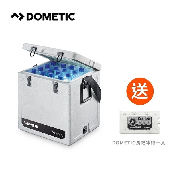 109/9/30前贈冰磚*3 DOMETIC 可攜式COOL-ICE 冰桶 WCI-33 /原WAECO改版上市