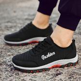 夏季飛織運動鞋男鞋子韓版潮鞋百搭透氣網面跑步網鞋 可可鞋櫃