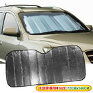 YARK鋁箔氣泡式遮陽板-休旅車 72x140cm【亞克】