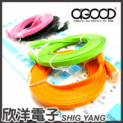 『A-GOOD』 CAT.6 彩色超高速扁平網路線 3M / 3米 / 顏色隨機出貨 可自訂喜好順序(WI6-002)