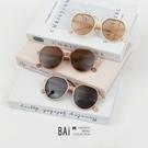 亮面質感半圓膠框墨鏡(附眼鏡盒)-BAi白媽媽【316043】