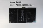 【保固一年】原廠電芯蘋果電池 IPAD 2 , A1376 APPLE IPAD 2 3芯筆記本電池 內置電池