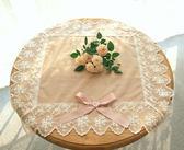 時尚蕾絲桌墊11  鏤空茶几布書桌布餐墊 蕾絲桌布 (45*55cm)