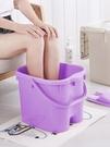 泡腳桶 塑料家用加高加厚帶蓋足浴桶過小腿便攜高深洗腳桶泡洗腳盆