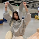 秋季2021新款兔耳朵衛衣女潮ins韓版寬鬆學生連帽短款懶惰風外套 韓國時尚週