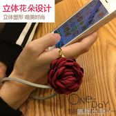 手機掛繩原創設計掛脖繩布藝立體花朵時尚手機繩掛件女款手機鏈 蘿莉小腳ㄚ