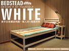 免螺絲角鋼床架 全新,暖調極簡風 單人床3尺 新生活節奏 臥房 客房 床檯【空間特工】S1WA309