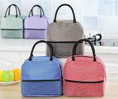 加厚飯盒袋子保溫袋便當袋手提包鋁箔保暖手拎袋帆布袋學生拎午餐  提拉米蘇