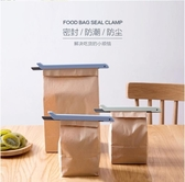 食品袋密封夾廚房食物夾子2個裝