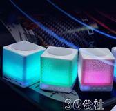 藍芽音響月光寶盒無線插卡低音炮手機電腦小音響迷你便攜3C公社