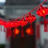 新年裝飾 led彩燈閃燈串燈滿天星春節布置裝飾品掛件家用過年新年小紅燈籠【快速出貨八折搶購】