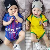 嬰兒足球連體衣夏季薄款三角哈衣世界杯球服寬鬆潮流舒適包屁衣服 GD1882『紅袖伊人』