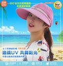 女夏季遮陽防曬帽 防紫外線沙灘帽 可拆卸...
