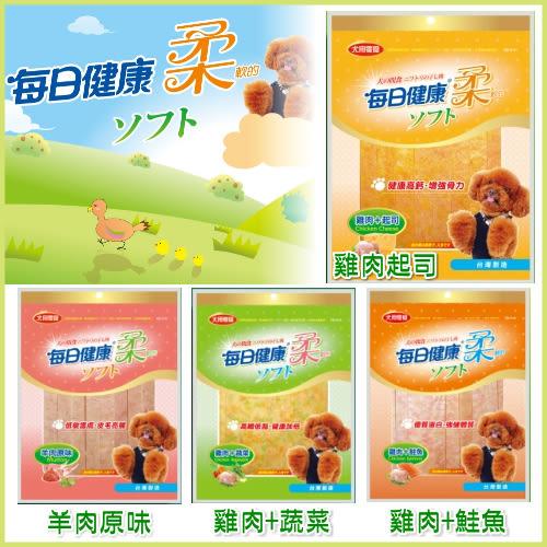 [寵樂子]《每日健康》超柔軟健康寵物零食-100g/包