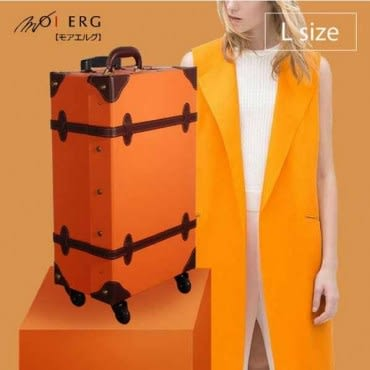 Old Time迷戀舊時光combi trunk (L-23吋) Orange