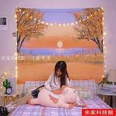 背景布 北歐簡約油畫背景布ins風可愛美少女房間宿舍裝飾布置掛布墻布 米家