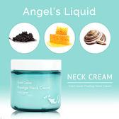 韓國 Angel's Liquid 海洋黑鑽魚子醬抗皺頸霜 80ml【櫻桃飾品】【29099】