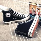 黑色高筒帆布鞋男韓版平底學生潮流板鞋情侶款休閒男女布鞋 朵拉朵