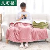 小毯子辦公室午睡單人兒童空調小毛毯被子加厚雙層冬季珊瑚絨蓋毯 瑪麗蘇DF