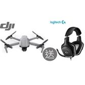 DJI Mavic Air 2 空拍機-暢飛套裝送Logitech 羅技G331 SE電競耳機麥克風(公司貨)