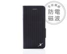 X-SHELL iPhone 6 / 6s 防電磁波編織紋真皮皮套
